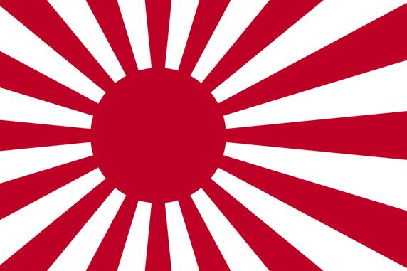 La bandera del Sol Naciente