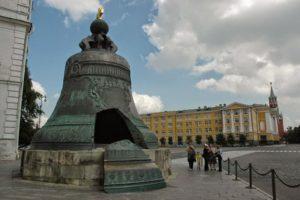 Campana del Kremlin.