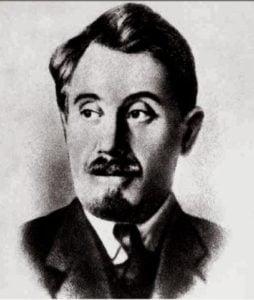 Kamo Petrosian