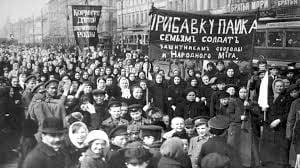 Manifestantes en Petrogrado