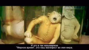 fetos deformados por la contaminación nuclear