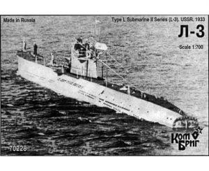 El submarino L-3