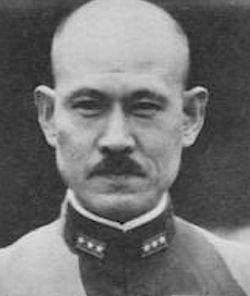 Almirante Shigeyoshi Inoue